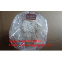 Wholesale Healthy Testosterone Phenylpropionate Male Muscle Building Steroid Hormone Powder CAS 1255-49-8 from china suppliers