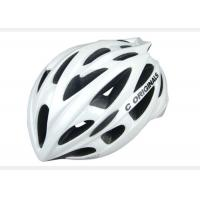 Wholesale PC Silver Adult Bicycle Helmet Safety Double Shell Pc Inmould Sv666 from china suppliers