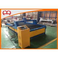 Wholesale CE Automatic CNC Plasma Cutter / Flame Cutting Machine With Stepper Motor from china suppliers