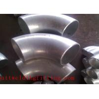 Wholesale Long / Short Radius Elbow Butt Weld Fittings Thickness Sch10 - Sch160 XXS from china suppliers