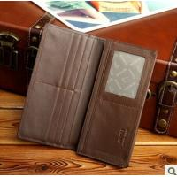 Coffe long style soft top grade leather purse for business man