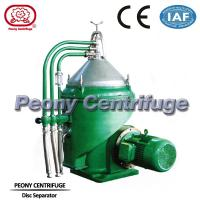 Wholesale High Speed Continuous Waste Oil Treatment Disc Stack Centrifuges from china suppliers