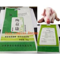 Wholesale Compound Enzyme Feed Additive Powder for Swine Nutrition No. Szym-nutriSW from china suppliers
