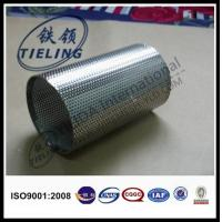 Buy cheap perforated metal for filter tube from wholesalers