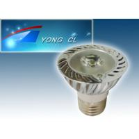 Quality 3W Energy Saving LED with MR16 white LED Spot Light for sale