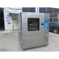 Wholesale JIS ISO ICE DIN GB Standard Environmental Test Chamber Water Resistance from china suppliers