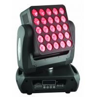 Wholesale 25 X 12 W LED Beam Moving Head Light RGBW Blinder Lighting Matrix Light from china suppliers