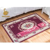 Wholesale Plain Style Persian Floor Rugs Colorful Oriental Rugs For Dining Room / Kitchen from china suppliers