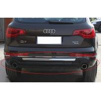 Customized Audi Q7 2010 - 2015 Face Lift Front Guard and Rear Bumper Protector