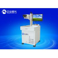 Wholesale Industrial Metal Engraving Machine , High Performance Laser Engraving Equipment from china suppliers
