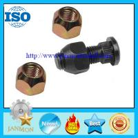 Buy cheap High Strength Hub Bolt With Nut,Grade 8.8/10.9/12.9 hub bolt with nut,Zinc galvanized bolt and nut,knurled bolt with nut from wholesalers