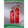 Buy cheap 500G POWDER FIRE EXTINGUISHER ABC POWDER/BC POWDER / DRY CHEMICAL POWDER from wholesalers
