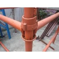 Wholesale Q235 3.2mm thickness painted cuplock scaffolding system from china suppliers