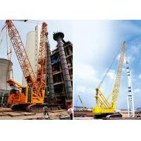 Wholesale Durable XCMG Mobile Hydraulic Crawler Crane QUY650 With Heavy Light Boom from china suppliers