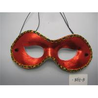 Wholesale Masquerade Party Gorgeous Venetian Mask With Sparkling Sequins from china suppliers