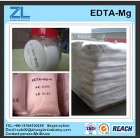 Wholesale edta magnesium disodium salt hydrate elements from china suppliers