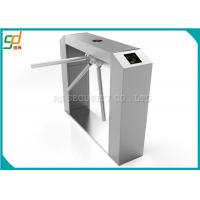 Wholesale Automatic ESD Tripod Turnstile Gate Outdoor Turnstile Security Systems from china suppliers