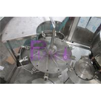 Wholesale 46 - 46 - 14 Mineral Water Filling Machine With Non Pipe Rinsing from china suppliers