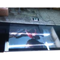 Wholesale AUO 3G LCD Transparent Display 50 Inch / High Contrast Transparent LCD Panel from china suppliers