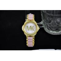 Wholesale Fashion Golden Ladies Metal Wrist Watch Waterproof With Flower Diamond Case from china suppliers