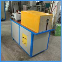 Buy cheap Energy Saving Automatic Metal Bar Induction Forging Machine (JLZ-110) from wholesalers