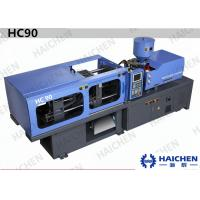 Wholesale 90 Ton Plastic Injection Molding Machine For Bottle Caps / Crown Cork Injection Molding from china suppliers