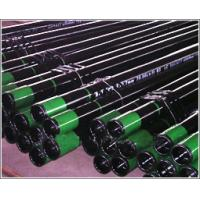 Wholesale seamless casing pipe from china suppliers