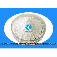Wholesale Reduce Pain Raw White Powder Bupivacaine Hydrochloride / Bupivacaine HCI CAS14252-80-3 from china suppliers