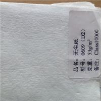 Wholesale 0609 cleanroom wiper 9''x9'' from china suppliers