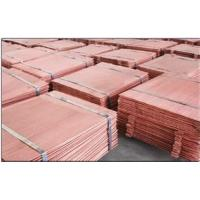Wholesale Pure Cathode Copper in Stock!!Electrolytic Copper Cathode Copper 99.99% from China from china suppliers