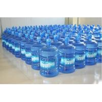 Wholesale 5 Gallon 18.9 L Barrel Bottled Water Filling Machine Equipment from china suppliers