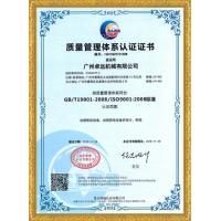 Guangzhou Zhuoyuan Virtual Reality Tech Co.,Ltd Certifications