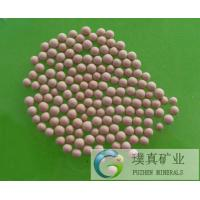Wholesale Far infrared mineralized balls for cement plant from china suppliers