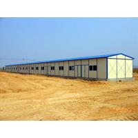 Wholesale Apartment Custom Prefab Steel Houses Lightweight Level 6 Earthquake Type from china suppliers