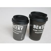 Wholesale Black Single / Double Wall Disposable PLA Paper Cup With Lids Custom Printed from china suppliers