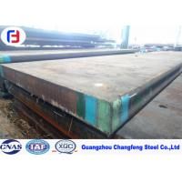 Buy cheap Anti Corrosion Mold Steel Plate P20 Thickness 12 - 250mm For Die Holders from wholesalers