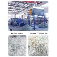 Wholesale plastic film washing line/PP PE film or bag recycling washing line cleaning from china suppliers