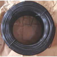 Wholesale Annealed Wire from china suppliers