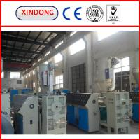 Wholesale CE approved single screw extruder from china suppliers