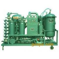 Wholesale Turbine Oil Regeneration (TY) from china suppliers