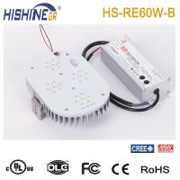 Wholesale 5 Years Warranty Led Retrofit Lamps 5500k Retrofit Led Lights from china suppliers