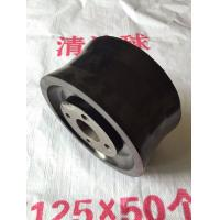 Wholesale PM Cifa Sany Concrete Pump Spare Parts Rubber Piston Solvent Resistant from china suppliers
