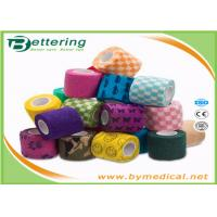 Wholesale Various Pattern Printing Non Woven cohesive bandage self adhesive bandage vet wrap bandage from china suppliers