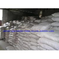 Wholesale Nitrogen fertilizer ammonium sulfate with granular from china suppliers