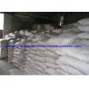 Buy cheap Nitrogen fertilizer ammonium sulfate with granular from wholesalers