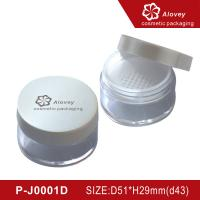 Wholesale Loose powder container with sift from china suppliers