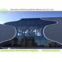 Wholesale high definition TL4.46/ TL5.21/ TL6.25/ TL8.93 new style transparent led screen from china suppliers