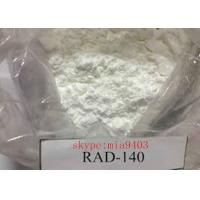 Wholesale Medical SARMS RAD140 Powder , Muscle Building Supplements 118237-47-0 from china suppliers