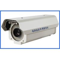 Wholesale License Plate Recognition Camera from china suppliers