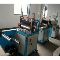 Buy cheap Flat Blown Film Equipment With Tube Membrane Production Process SJ35×25-SM350 from wholesalers